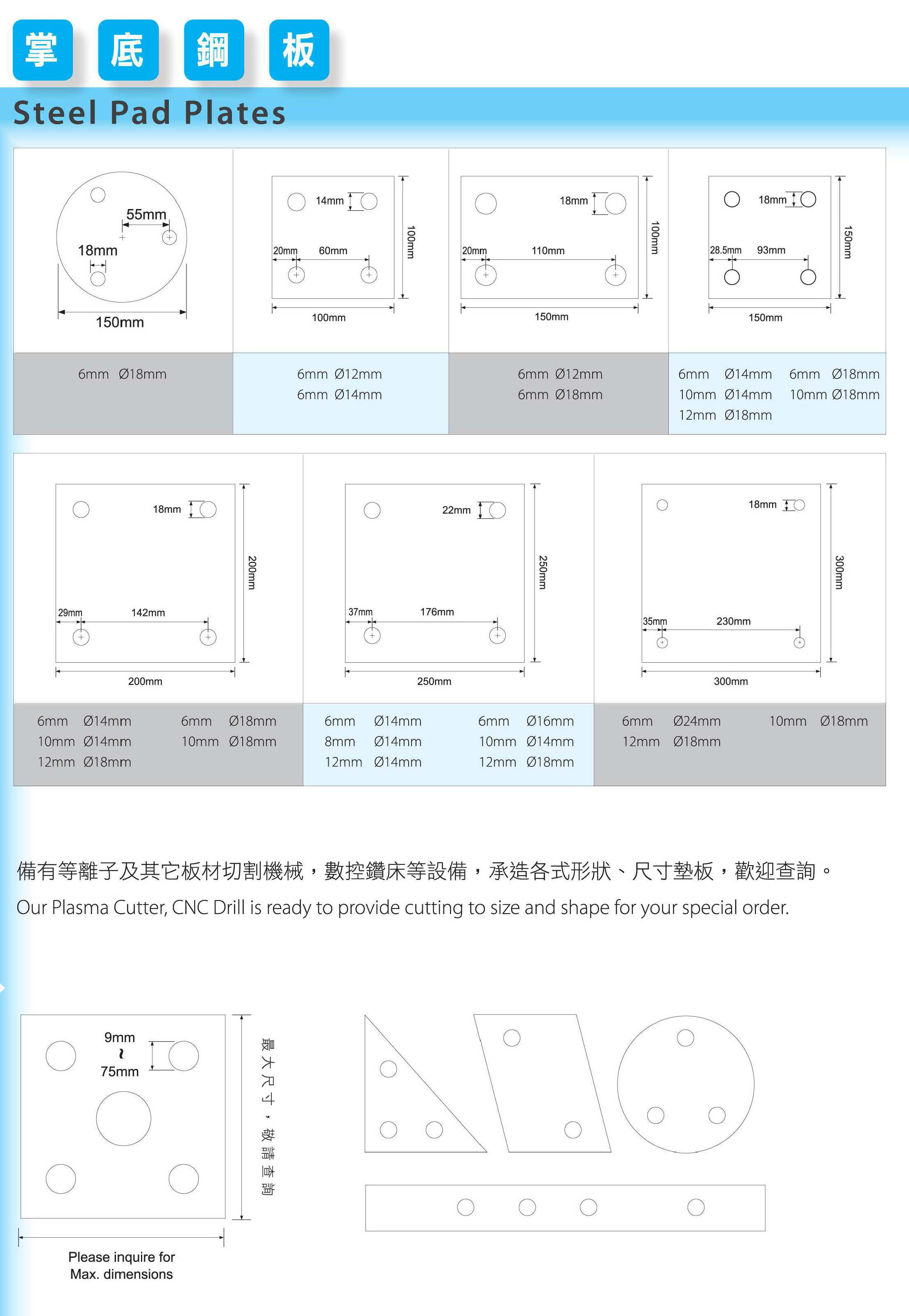 fabricated-products2_頁面_2.jpg_product